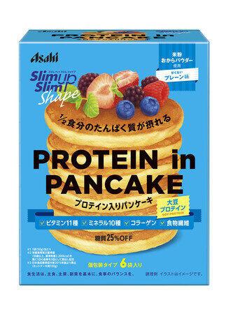 減量より体引き締めたい人に 「スリムアップスリムシェイプ プロテイン イン パンケーキ」