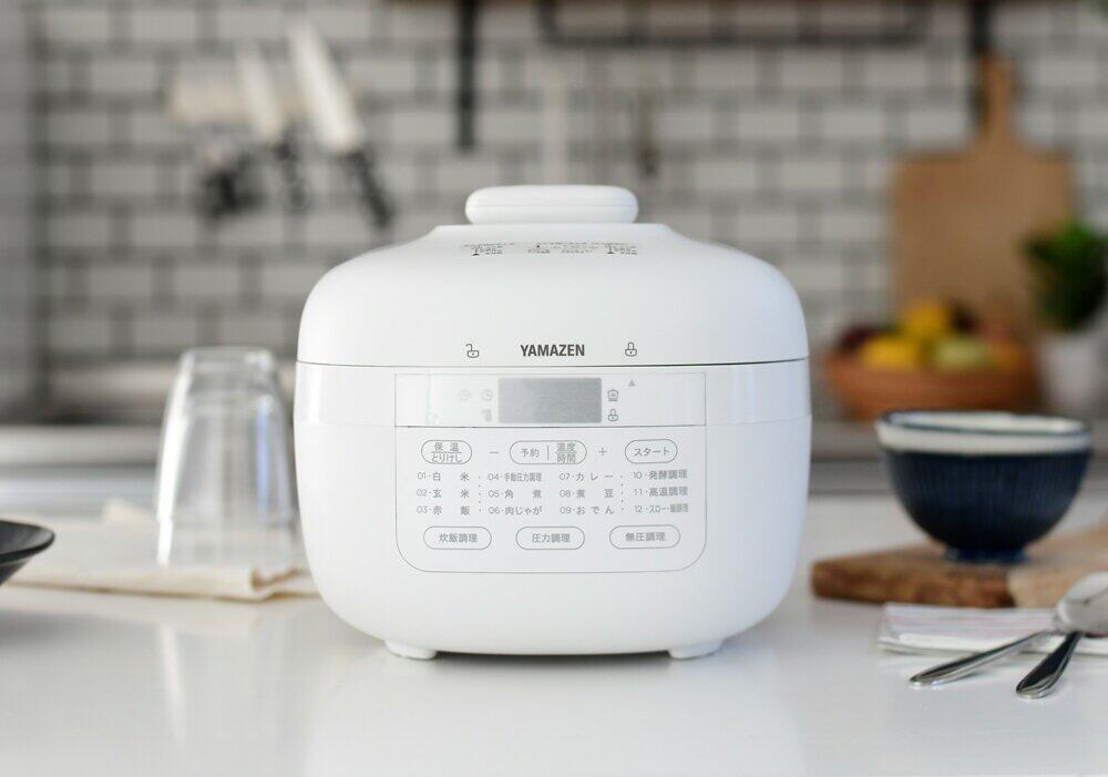 山善からマイコン電気圧力鍋 材料を入れボタンを押すだけで本格的な料理