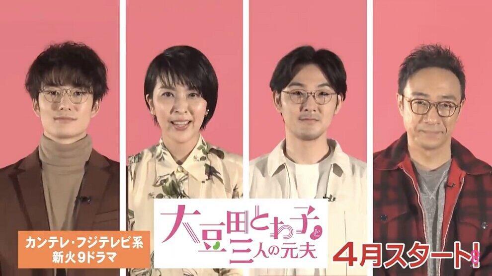 松たか子と松田龍平コンビ再び 「カルテット」続編?まさか...新ドラマの中身