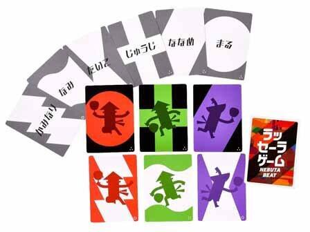 お祭りダンシングカードゲーム「ラッセーラゲーム NEBUTA BEAT」