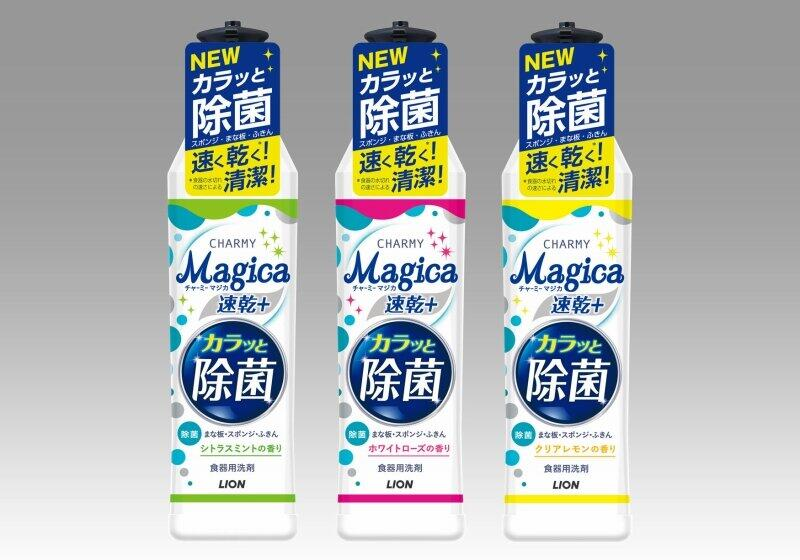 除菌が出来て乾きも早い 「CHARMY Magica 速乾+カラッと除菌」