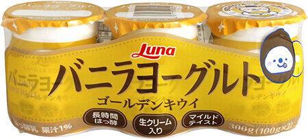 「バニラヨーグルト」から新フレーバー 「ゴールデンキウイ 沖縄県産 パイン」