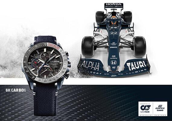 F1チーム「アルファタウリ」コラボ  6Kカーボン」を使用したメタルウオッチ