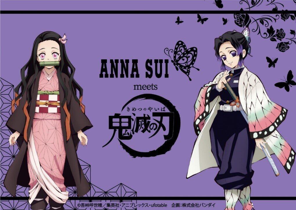 「ANNA SUI」と「鬼滅の刃」コラボのファッションアイテム