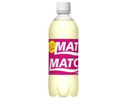 大塚食品、ビタミン炭酸飲料「マッチ」25周年 さっぱりとした「ミネラルライチ」