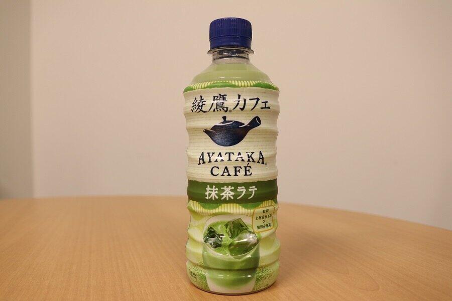 「綾鷹カフェ 抹茶ラテ」運よく手に入れた 売り切れ続出でコンビニ店員も驚く