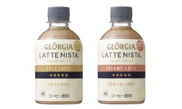 「ジョージア ラテニスタ」から新商品 北海道産生クリーム使った「クリーミーラテ」