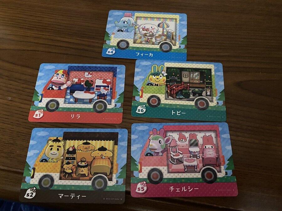 「『とびだせ どうぶつの森 amiibo+』amiiboカード【サンリオキャラクターズコラボ】」(画像はゆかちー@あつ森好き様の提供)