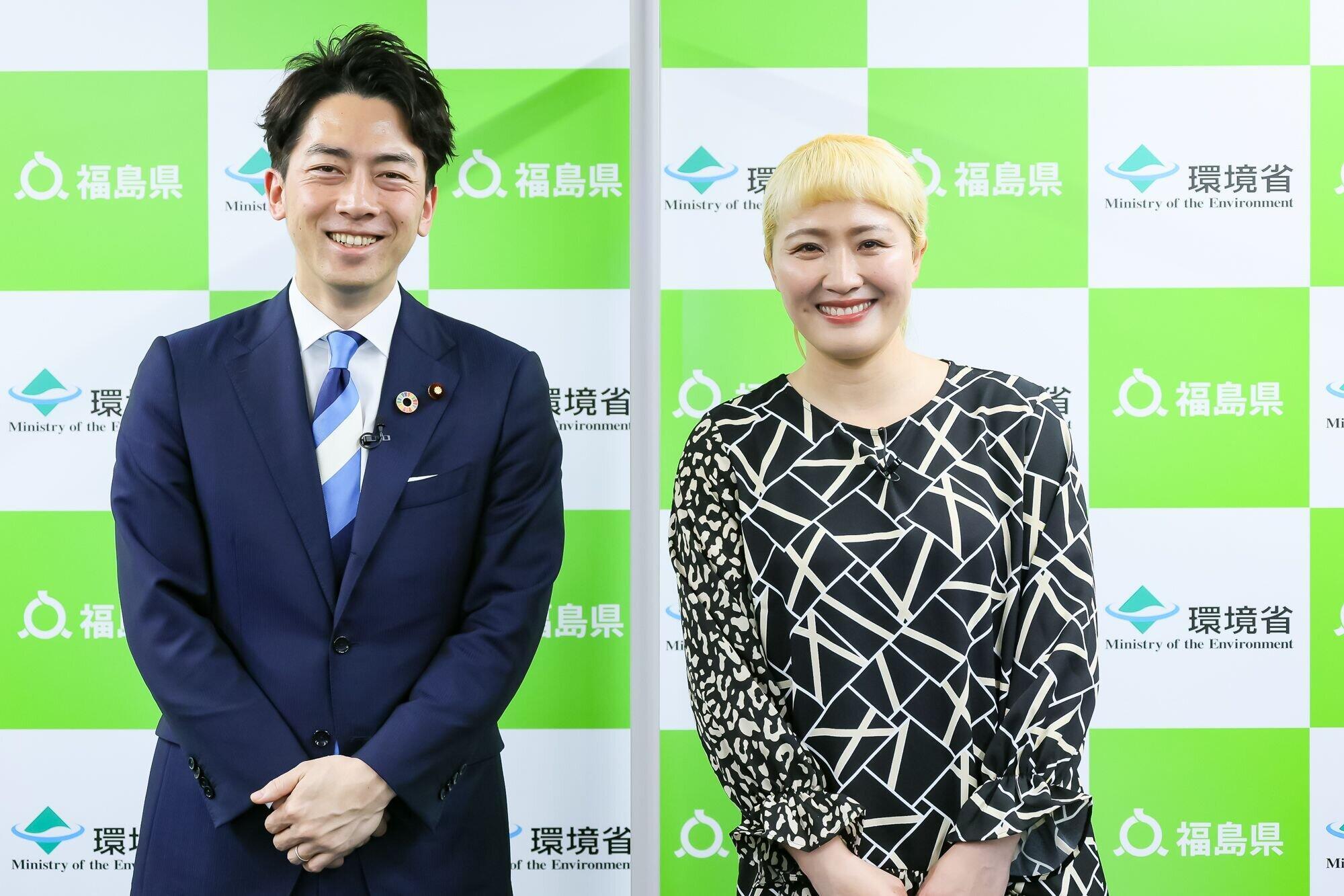 「いっしょに考える『福島、その先の環境へ。』シンポジウム」およびチャレンジ・アワード表彰式