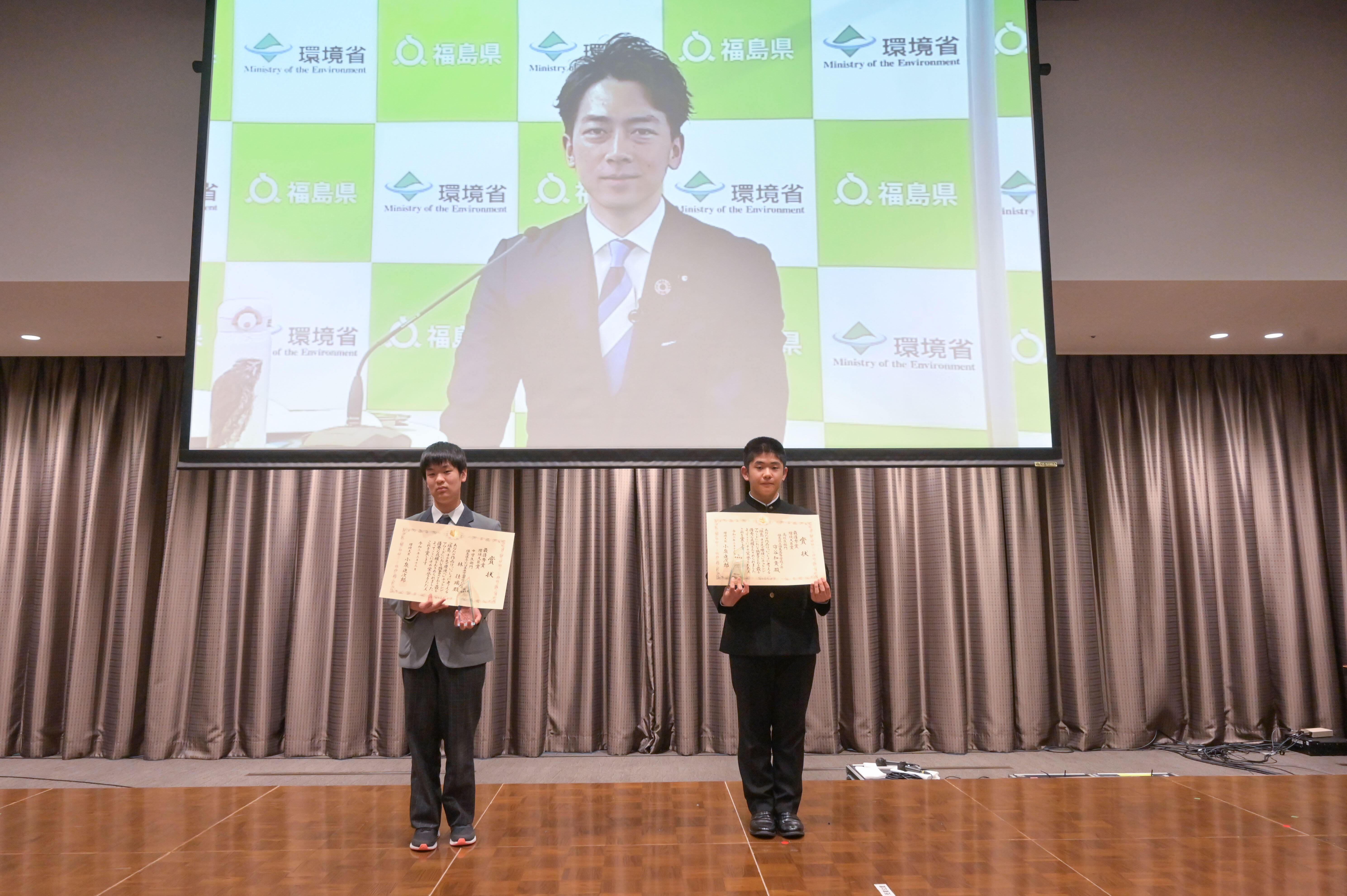 (左から)チャレンジ・アワード「環境大臣賞」を受賞した林佳瑞さん、守谷和貴さん
