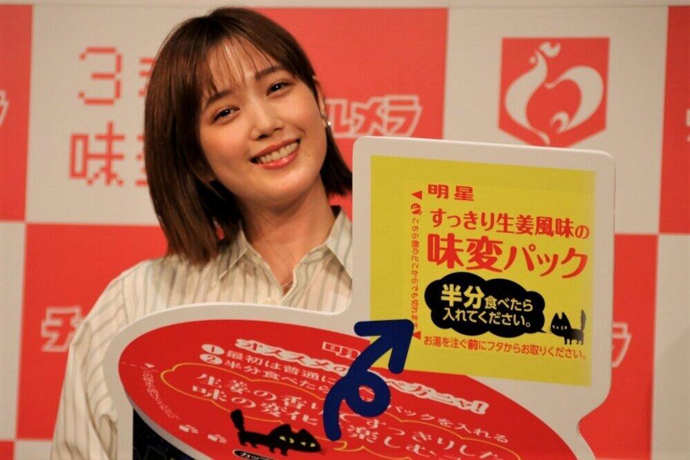 「明星 チャルメラ」新テレビCM発表会に登壇した本田翼さん