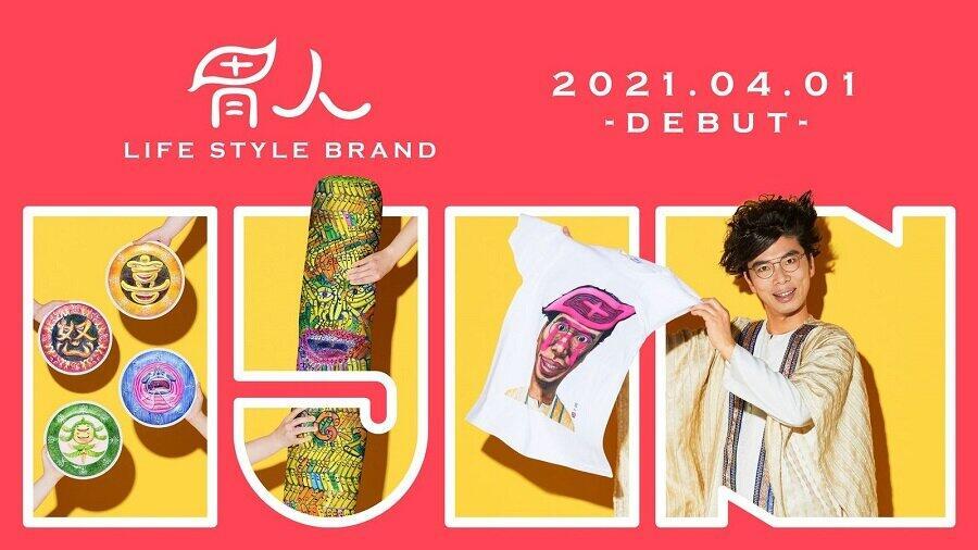 片桐仁が「胃人」になってブランドプロデュース 明治「LG21」発売21周年記念キャンペーン