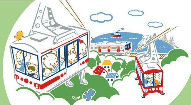 「山陽電車×familiar」コラボ 電車やロープウェイにオリジナルヘッドマーク