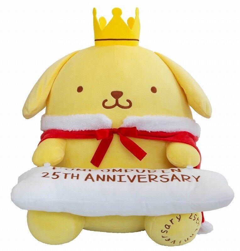 ポムポムプリン」25周年 スペシャル仕様「PCクッション」