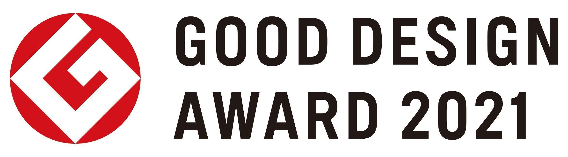 「2021年度グッドデザイン賞」応募受付中