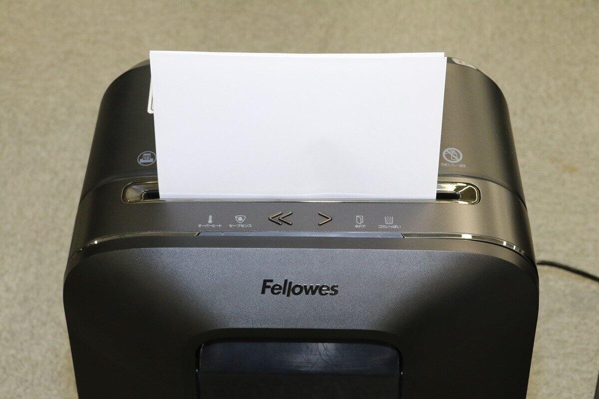 コロナ禍で「パーソナルシュレッダー」激売れ メッチャ細かくなる細断技術を見よ