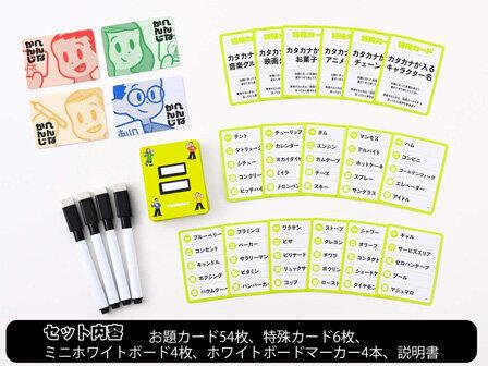 「いい感じの漢字」を創作するクリエイティブなカードゲーム「へんなかんじ」