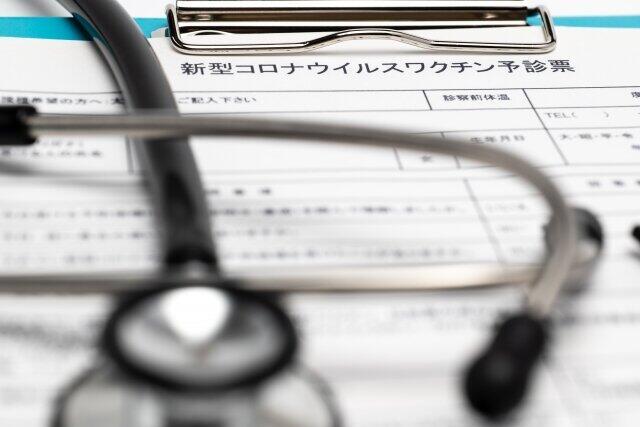 大規模接種センター予約システム一抹の不安 「欠陥」報道に専門家の評価は