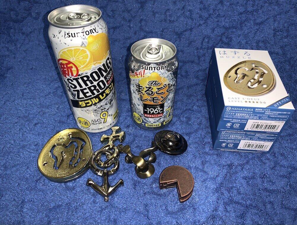 「知恵の輪」酔っていれば解ける説を証明せよ ガッツリ飲んで挑んだ若者の物語