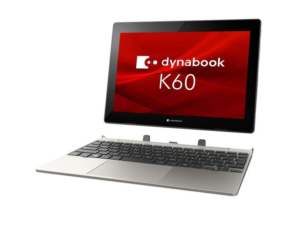 10.1型クラスのデタッチャブルPC「dynabook K60/FS」。フットプリントは幅249mm、奥行き186.7mmと、B5サイズのコンパクトさで、カバンにすんなりと収まる。