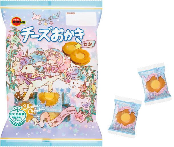 チーズおかき七夕(C) '21 SANRIO CO.,LTD.APPR. NO. L624182