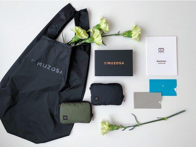 財布、鍵、エコバッグがオールインワン、極小多機能ケース「MUZOSA X-PAC」