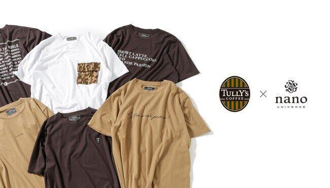 特別な染料で作り上げたTシャツコレクション