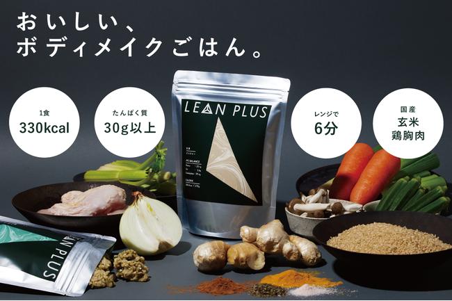 保存料、着色料、調理油は使わず、天然岩塩などの自然調味料を使用