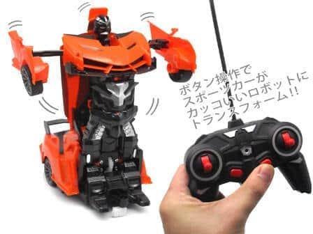 ロボットに「トランスフォーム」するスポーツカー ただの「車のラジコン」じゃありません