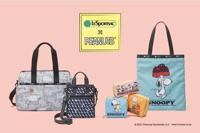 コミック「PEANUTS」とコラボ 特別なアートを使用したバッグ、ポーチ