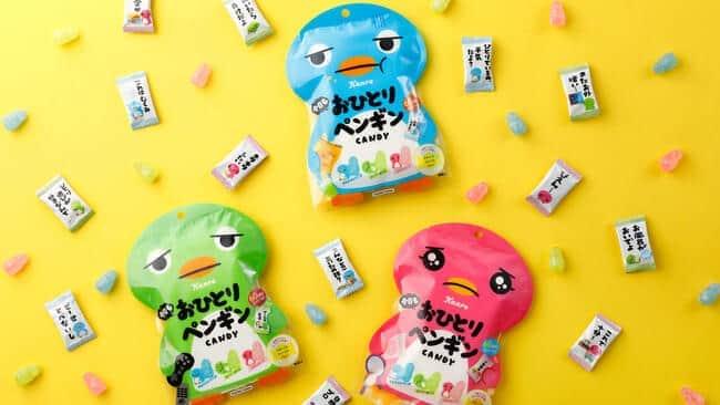 商品売上の1%を、セーブ・ザ・チルドレン・ジャパンへ寄付する「キャンディスマイルプロジェクト」の対象商品