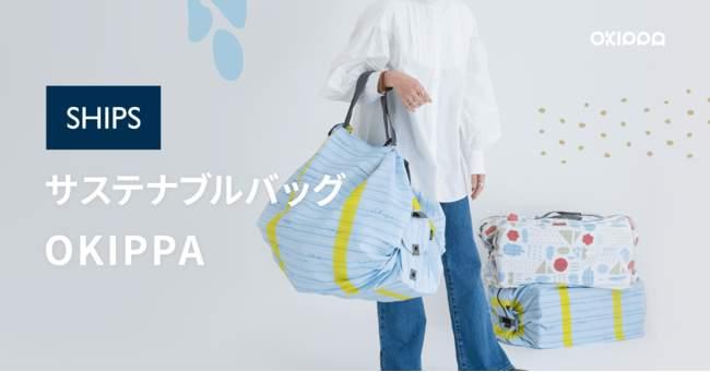 宅配ボックスとして再配達を防ぎつつ、普段使いのバッグとしてはアウトドアやまとめ買い時に活躍