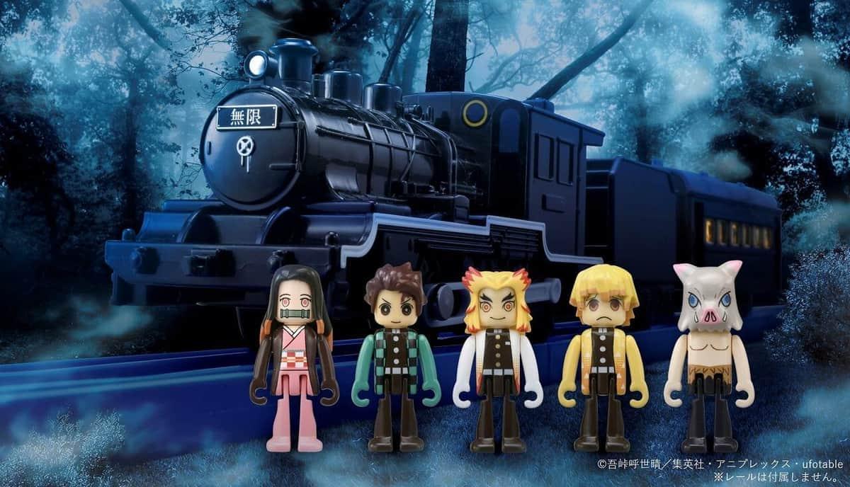 「鬼滅の刃」の「無限列車」がプラレールに ミニフィギュア5体付属