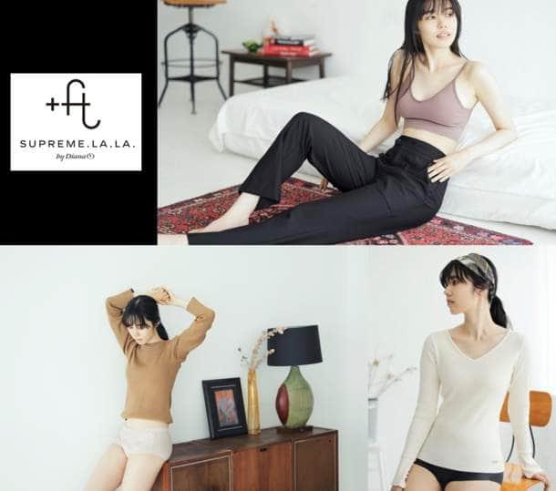 女性の体を考えた新しいライフスタイルと新しいファッションを提案