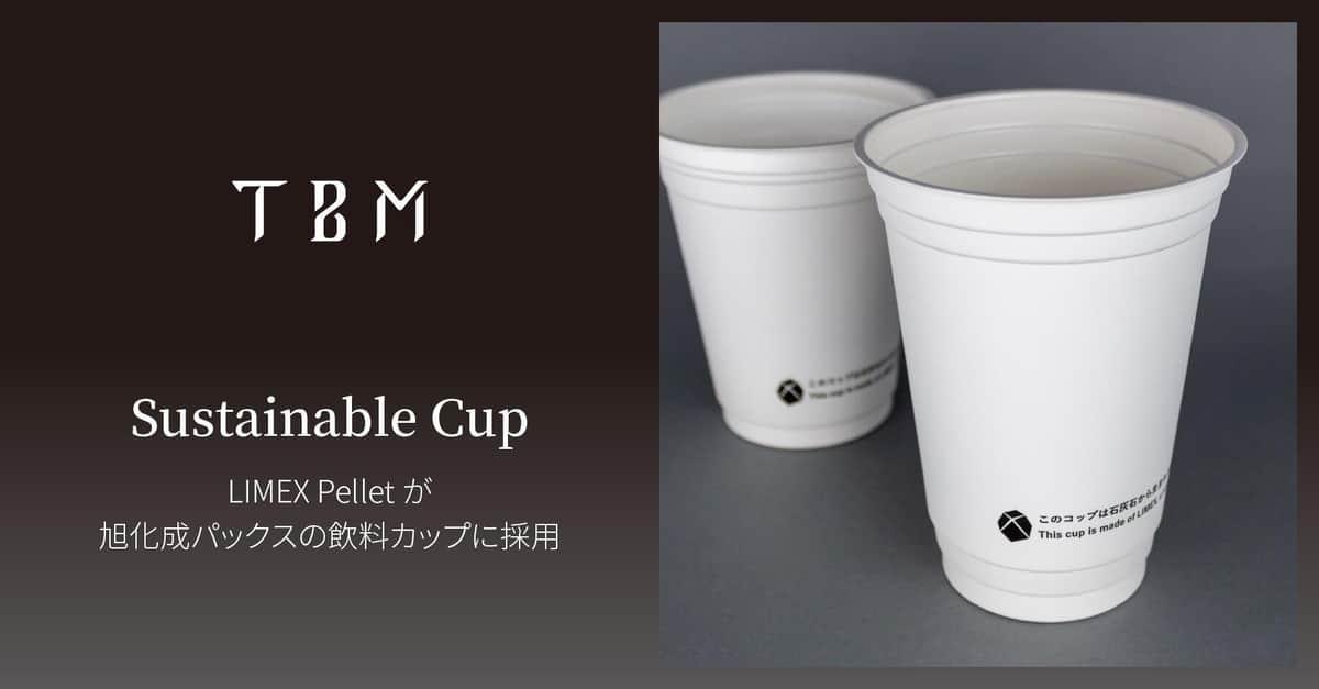 三井アウトレットパーク横浜ベイサイドでは先行して使用されている