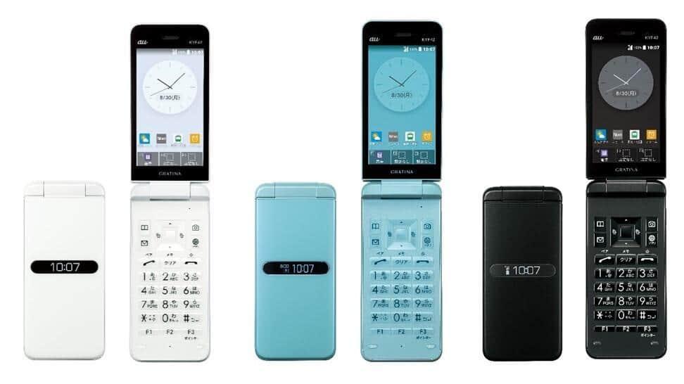 京セラの携帯電話「GRATINA」新モデル 使いやすさをより追求