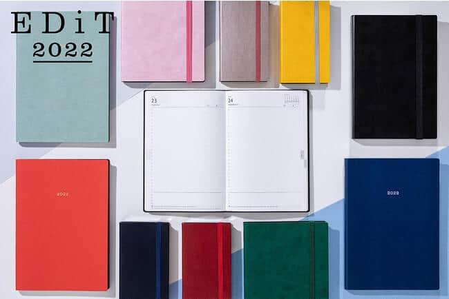 2022年版EDiT手帳は、全部で127種類