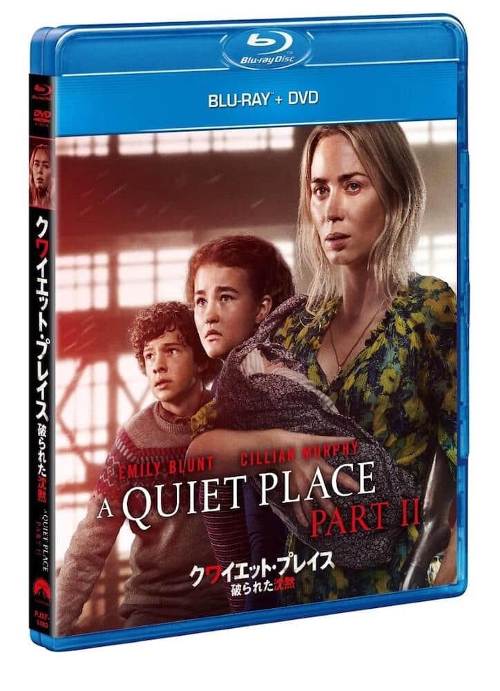 「クワイエット・プレイス」最新作 配信、4K ULTRA HD、ブルーレイ&DVDリリース決定
