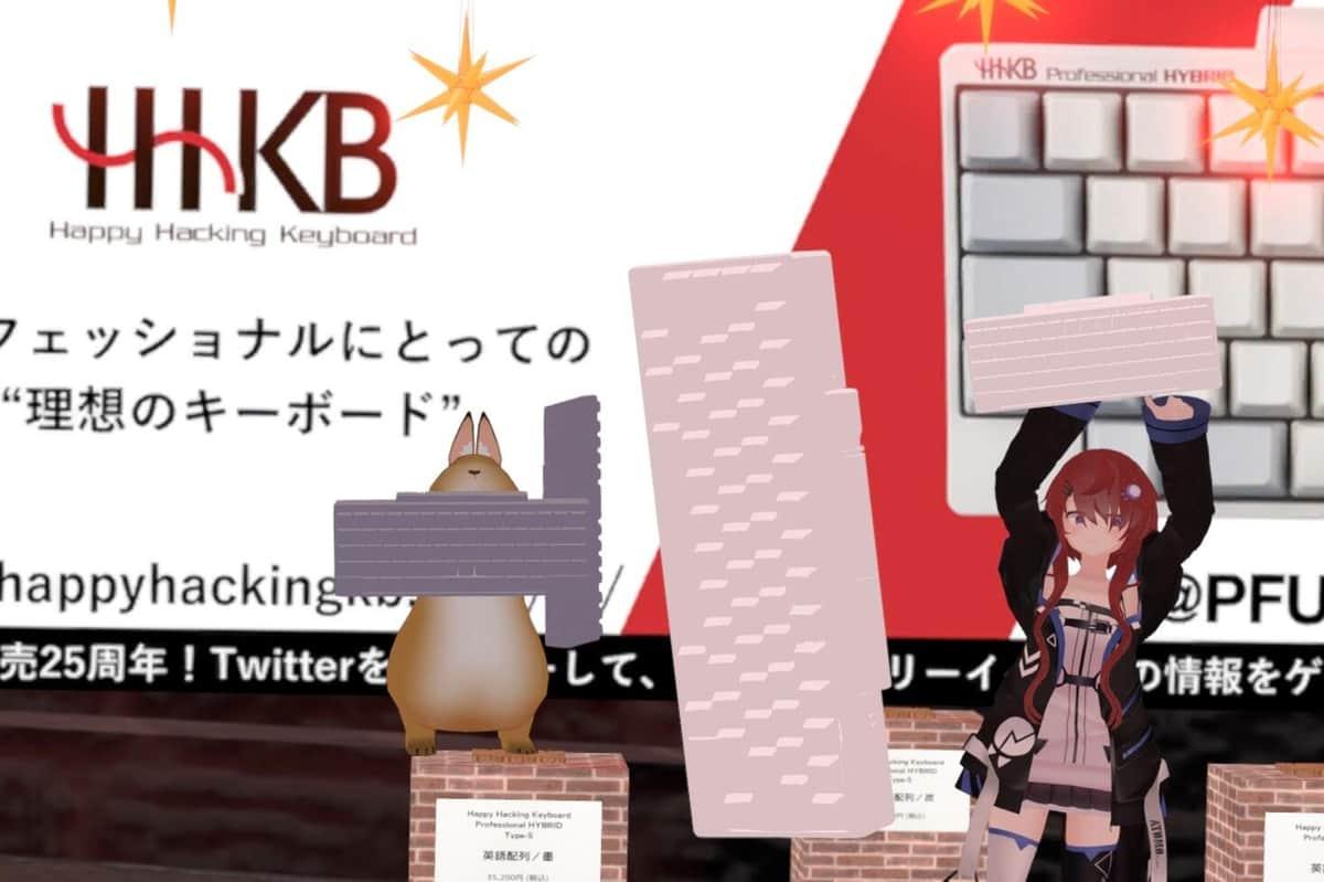 PFU(HHKB)は、人気の高級キーボード「Happy Hacking Keyboard(通称、HHKB)」3Dモデルを展示