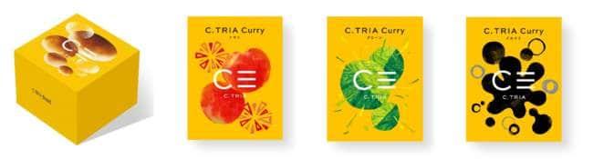 「C. TRIA カレー」は大豆ミートを使用