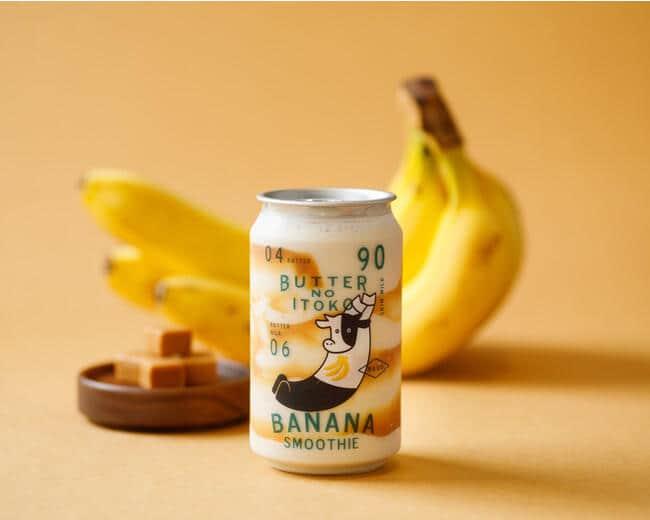 有機質肥料で栽培した「田辺農園バナナ(南米エクアドル産)」をまるごと1本使用したスムージーに、キャラメルペーストを加えた一杯