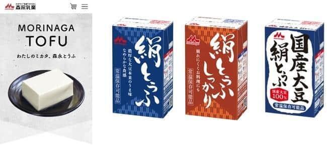 豆腐好きによる豆腐好きのためのファンサイトがオープン
