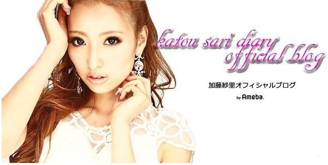 加藤紗里のブログのスクリーンショット