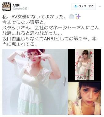 坂口さんのツイートのスクリーンショット