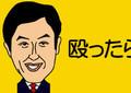 それでも日馬富士かばう相撲協会の暴力不感症!来場所土俵はブーイングの嵐