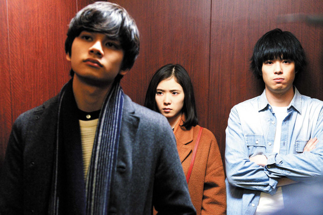 2017映画「勝手にふるえてろ」製作委員会