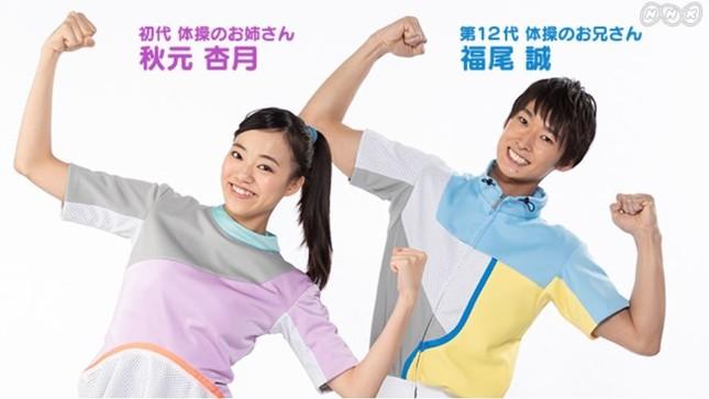 初代「体操のお姉さん」の秋元杏月さんと12代「体操のお兄さん」の福尾誠さん(NHK番組ホームページより)