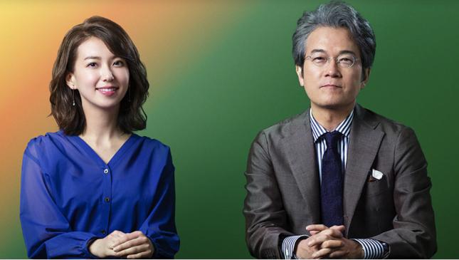 夜になって雰囲気が変わったと言われる和久田麻由子アナ(NHKニュースウォッチ9のホームページより)
