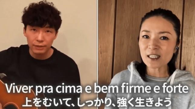 ポルトガル語で歌うマルシア(マルシアの公式ツイッターより)