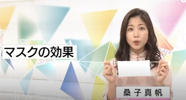 動画でマスク着用を呼びかける桑子真帆アナ(NHK番組ホームページより)